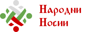 Лого на Народни Носии