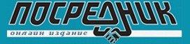 posrednik_logo
